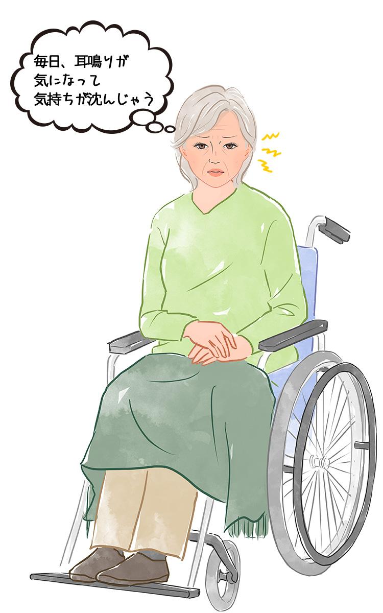 慢性中耳炎が原因による耳鳴り