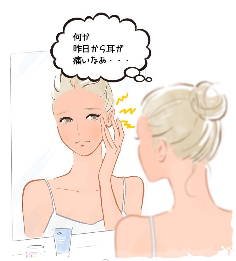 限局性外耳道炎(耳が痛い原因)