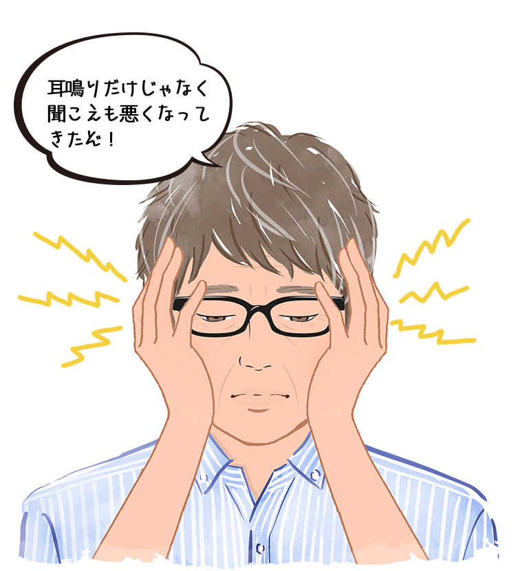 突発性難聴が原因で耳鳴りがする